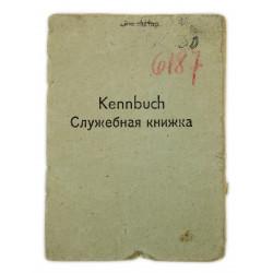 Kennbuck, Personal Passbook, Georgian Volunteer, 1943