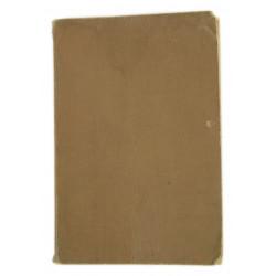 Book, Prayer, Jewish, 1943