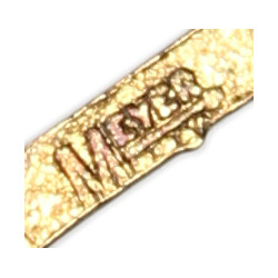 Insignia, Collar, Officer, 2nd Inf. Regt., 5th Infantry Division, N.S. Meyer