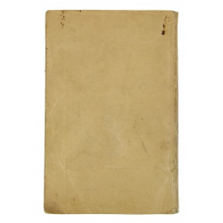 Technical Manual TM 8-220, Medical Department Soldier's Handbook, 1941