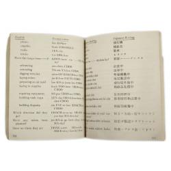Japanese Phrase Book  (TM 30-641), Feb. 1944