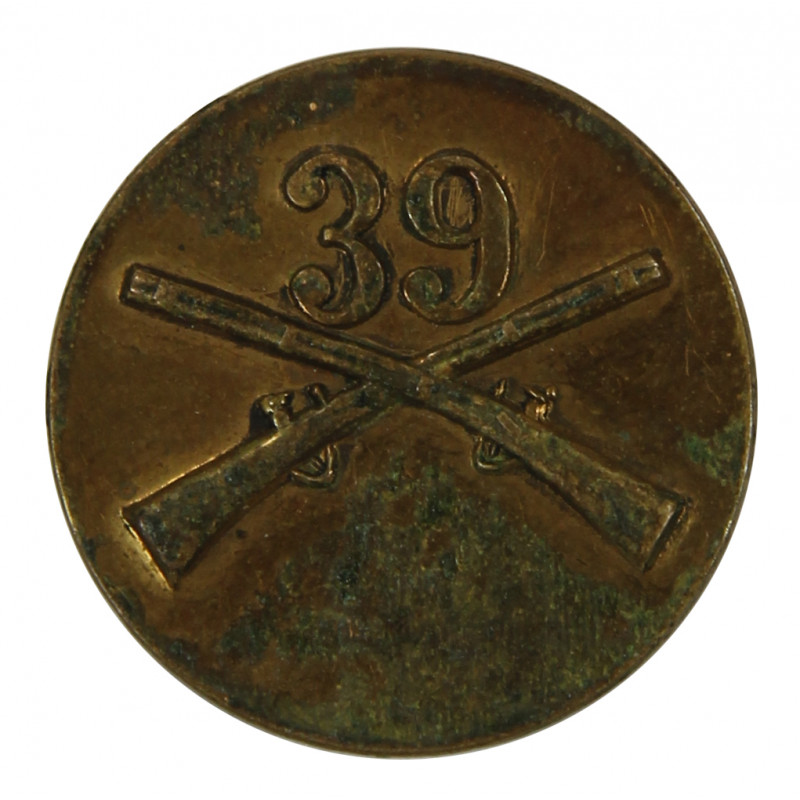 Disk, Collar, 39th Inf. Rgt, 9th Infantry Division