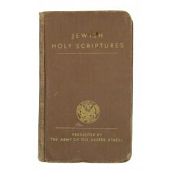 Book, Prayer, Jewish, 1942