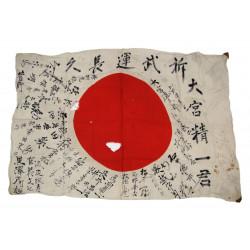 Flag, Japanese, Hinomaru yosegaki