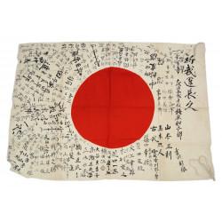 Drapeau japonais, Hinomaru yosegaki