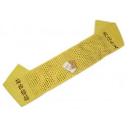 Belt, Thousand Stitch, Japanese, Senninbari haramaki