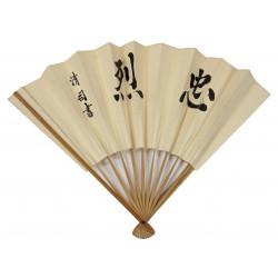 Fan, Folding, Traditional, Japanese, Kyo-Sensu
