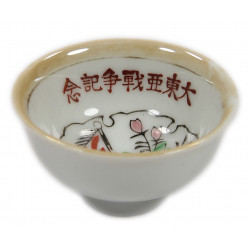 Cup, Sake, Porcelain, Imperial Japanese Army