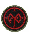 Patch 27th Infantry Division, 1943