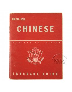 Japanese Phrase Book, 1944