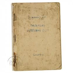 Manuel, Taschenbuch Britisches Heer, 1943