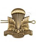 Insigne de béret, parachutiste canadien