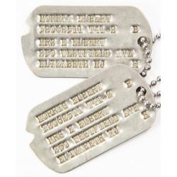 Plaques d'identité, Dog Tags, Elbert Morris, Juif